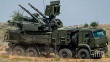 Руски самолет, транспортиращ зенитни ракети за Сърбия, прелетя над България