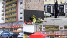 ПЪРВО В ПИК! Вижте масовия убиец от Ханау (СНИМКА/ВИДЕО)