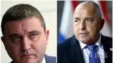 ГОРЕЩА ТЕМА! Горанов обясни какво ще се случи с България, ако приеме еврото: Прав е Борисов, трябва консенсус