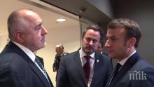 ПЪРВО В ПИК TV: Борисов с последни новини за бюджета на ЕС (ОБНОВЕНА/ВИДЕО)
