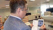 Печатат 678 149 данъчни съобщения за имотите в София