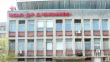 """Задържаха под стража лекари, прали пари в МБАЛ """"Доктор Димитър Чакмаков"""" в Раднево"""