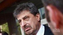 БЕЗ БАРИЕРА: Митничарите на Калотина пускали милиони евро за Цветан Василев - 360 хиляди преминали границата в последната пратка, а рушветът достигал 5000 евро