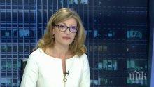 Екатерина Захариева: Информацията на каталунския вестник е фалшива новина от години