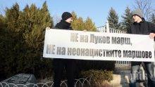 Шествие против Луков марш тръгна в София