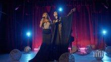 Роксана и Софи Маринова разтърсиха меломаните с жестока балада (ВИДЕО)