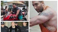 ВОЙНА ЗА ДРОГА: Разследват Митьо Очите и дясната му ръка за нови 2 убийства на знакови гангстери