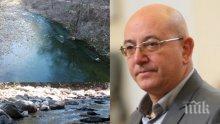 ПЪРВО В ПИК: Министър Димитров на спешна инспекция – откри голямо замърсяване на реките Юговска и Чепеларска
