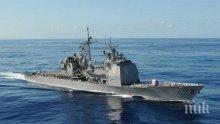 Руският флот прихвана миноносец на САЩ в Черно море