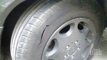 ВАНДАЛИ: Нарязаха гумите на кола в Русе