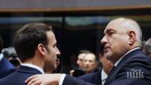 Тежък ден за Борисов и лидерите в Брюксел! Предстоят трудни разговори за бюджета на ЕС до 2027 г.