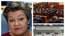 ИЗВЪНРЕДНО В ПИК TV: Eвропейският комисар по вътрешни работи Илва Йохансон се среща с депутати от 4 парламентарни комисии (ОБНОВЕНА/ВИДЕО)
