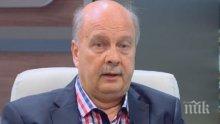 ПОДКРЕПА! Георги Марков в Русе: Борисов е прав да бързаме по-бавно към еврото (СНИМКИ)