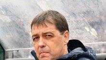Петър Хубчев с тежки думи...