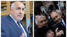 ПЪРВО В ПИК TV: Премиерът Борисов с първи коментар за безчестието на Радев: Съвети на никого не давам, но не прави чест да се освирква на такова събитие! Обединителят на нацията трябва да преценява с кои хора се сдружава (ОБНОВЕНА/СНИМКИ)