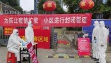Коронавирусът: 75 000 души са заразени в Китай, открит е в още 26 страни