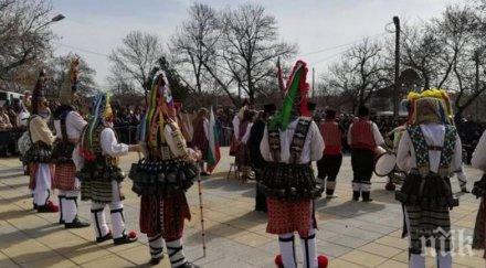 Маскарадни игри се провеждат в сливенско село