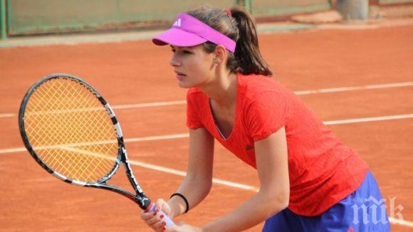 Юлия Стаматова се класира за финал на турнир в Турция