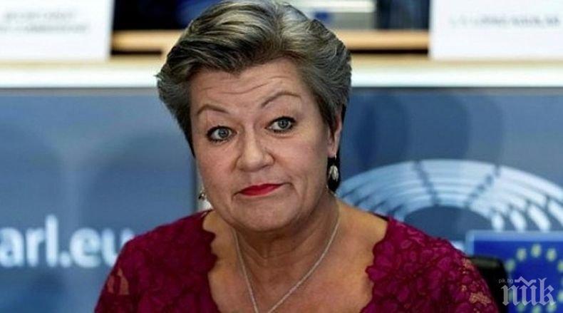 Еврокомисарят по въпросите на вътрешните работи Илва Йохансон ще посети България