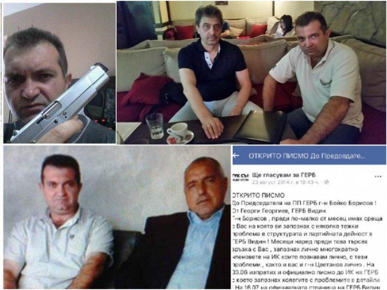 """Ето кой е Гошо Тъпото от """"Боец"""" - аверът на Цветан Василев, който претопли фалшификата срещу Борисов за къща в Барселона. Кълне се във вярност на премиера, преди да го изключат от ГЕРБ за кражба (СНИМКИ)"""