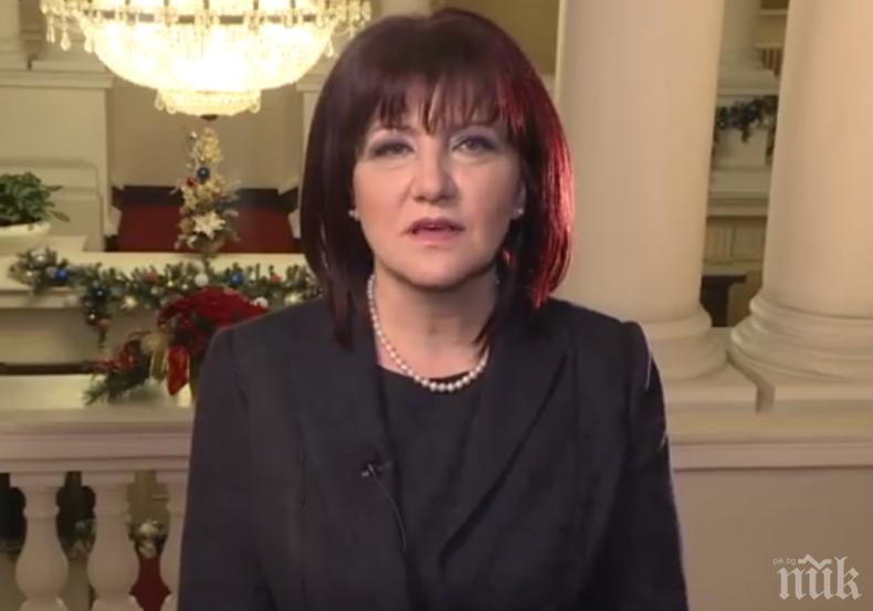 Цвета Караянчева скочи на президента: Не е нормално противопоставянето, което Румен Радев започна спрямо институциите