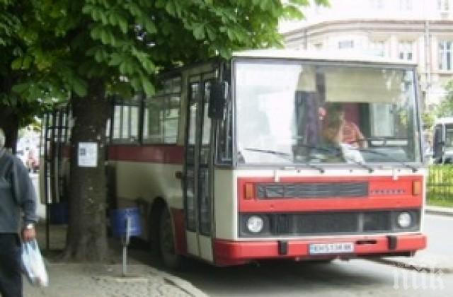 Извънредна автобусна линия ще върви за Задушница в Кюстендил