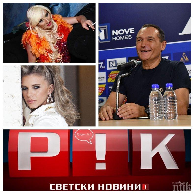 САМО В ПИК TV: Елза Парини с пикантни разкрития за интимния живот на Васил Божков - през офиса на милионера се точели жени на килограм