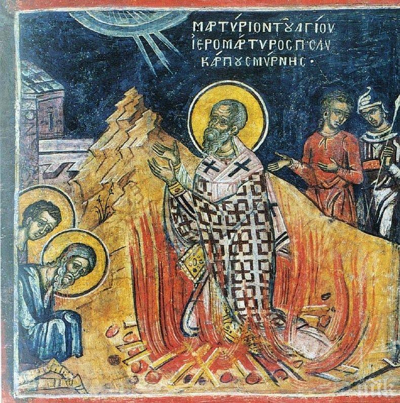 ПРАЗНИК: Честваме велик светец, прославил се с живота и подвига си