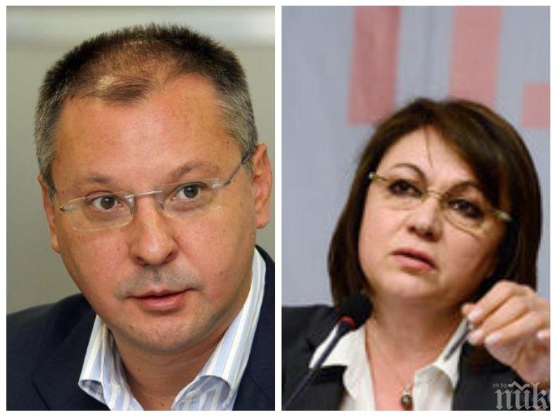 Станишев скочи: БСП е улисана в надпреварата за лидер на партията, а въпросът е за еврото - искаме ли да сме в периферията на ЕС