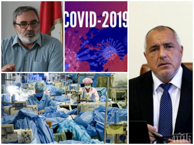 ПЪРВО В ПИК TV: Премиерът Борисов и експерти с първи разкрития за опасността от коронавируса: Организирали сме хиляди екипи! Проф. Мутафчийски успокои: Коронавирусът не означава смърт - фаталните случаи са по-малко от грипните вируси (ОБНОВЕНА)