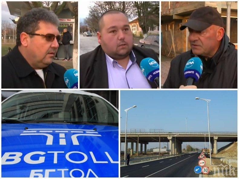 Селски кметове скочиха на АПИ - отиваш до Пловдив без винетка, връщаш се с пътна такса