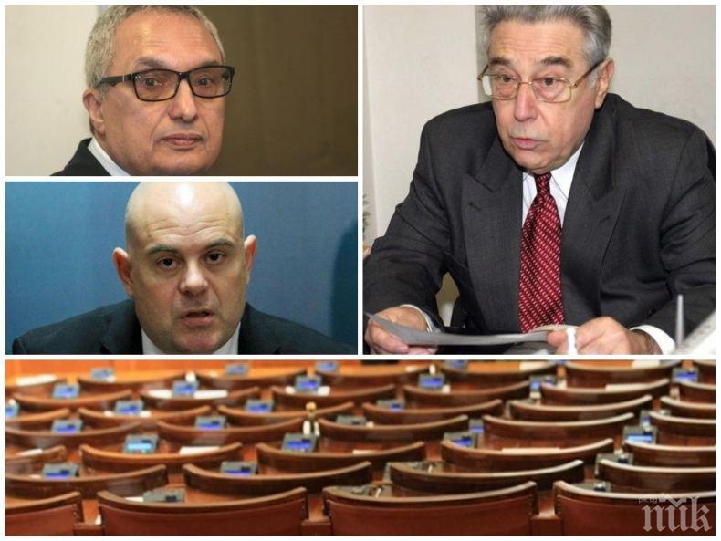 САМО В ПИК! Проф. Александър Джеров с горещ коментар: Приватизацията е голямо престъпление срещу българския народ. Подкрепям главния прокурор Иван Гешев да успее да разобличи грабителите