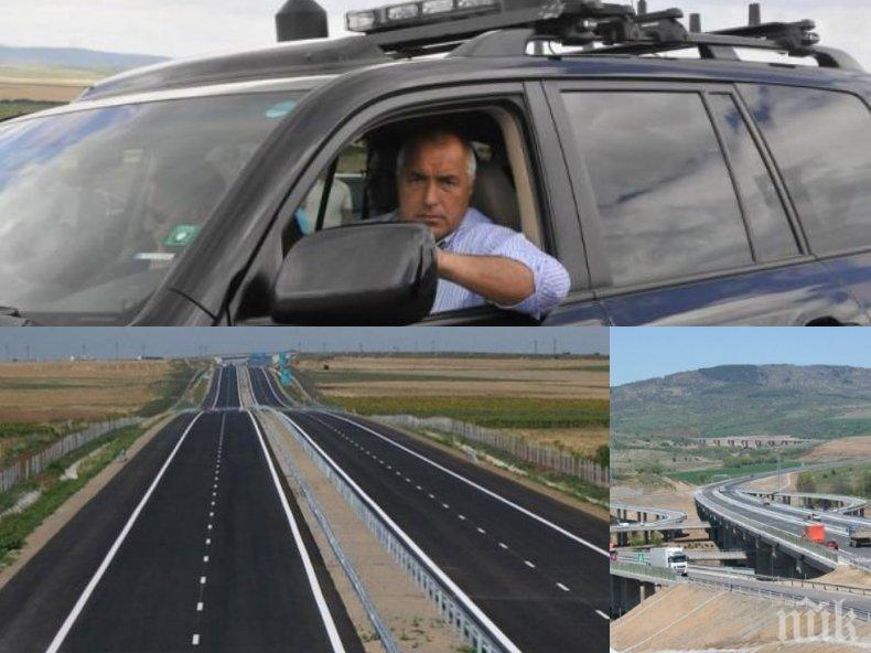 ПЪРВО В ПИК TV: Премиерът Борисов на поредна инспекция с джипа: От Европа потвърдиха, че имаме най-нисък дълг и опровергаха лъжите на опозицията. Затова ме омаскариха с компромат - видя се, че нямам къща в Барселона (ВИДЕО/ОБНОВЕНА/СНИМКИ)