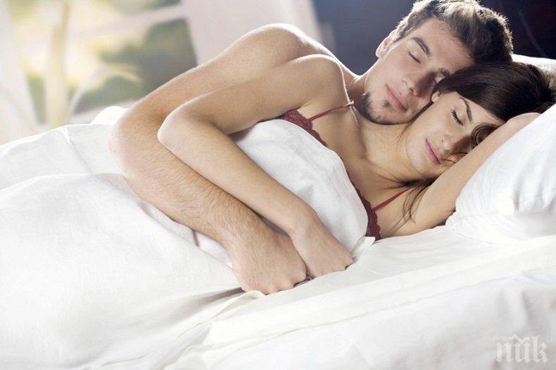 Какво разкрива за връзката ви позата, в която заспивате