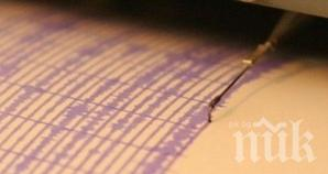 Силно земетресение разтърси Мексико (КАРТА)