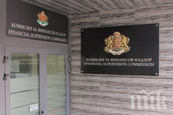 КФН отнема лиценза на румънски застраховател, действащ и у нас