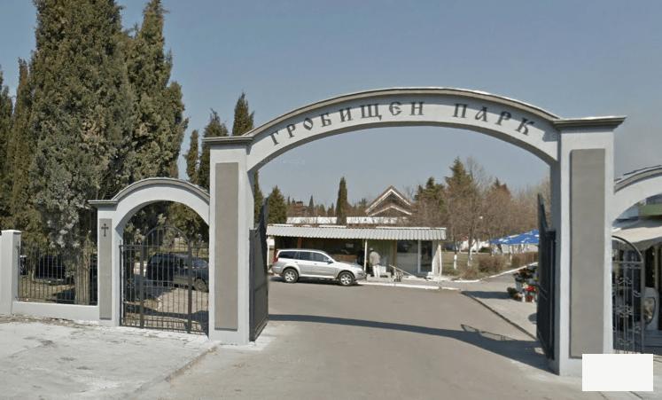 ЗА ЗАДУШНИЦА: Променят движението край гробищата в Бургас