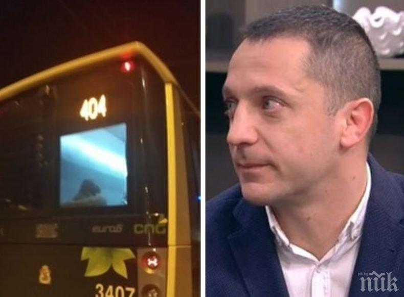 След насилието над дете в градския транспорт, директорът на спортното училище, в което учи потърпевшия: Абсолютна мерзост