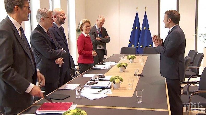 НЕ ПОСТИГНАХА СЪГЛАСИЕ: Лидерската среща на ЕС за бюджет 2021-2027 г. завърши без споразумение