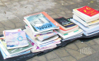 Петокласниците с 10 учебника по български език