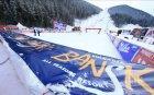 Ски център Банско пуска карти по 1 лв. за децата на 3 март