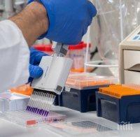 Паника в Несебър: Мъж е приет със съмнения за коронавирус - почуствал се зле, след като се върнал от Италия