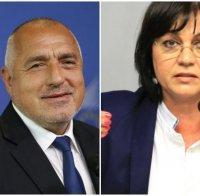 ПРИ ИЗБОРИ ДНЕС: ГЕРБ отвява БСП с 11%, Слави и ДеБъ не влизат в парламента (ДАННИ НА