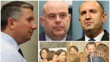 """Адвокатите на Брендо, Прокопиев и Корнелия искат да обезглавят главния прокурор по схемата """"Румен Радев"""""""