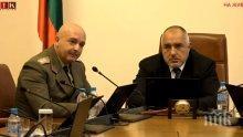 ИЗВЪНРЕДНО В ПИК TV! Ето какви мерки взе Съветът по сигурността, свикан извънредно от премиера Бойко Борисов заради коронавируса (ОБНОВЕНА)