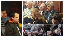 САМО В ПИК! СПИПАНИ В КРАЧКА: Съзаклятниците за метежа утре лъснаха заедно на сбирка в центъра на София - Свиленски и компания от БСП плетат схемата (СНИМКИ)
