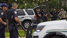 Властите в Милоуки официално обявиха за шест жертви при стрелбата в пивоварната в града