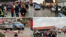 ИЗВЪНРЕДНО! Кола се вряза в карнавално шествие в Германия, поне 15 са ранени (НА ЖИВО/СНИМКИ)