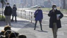 Броят на потвърдените случаи на заразени с коронавирус във Франция достигна 18