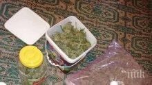 Откриха наркотици в служители на хотел в Пампорово